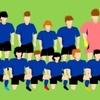 フリー素材「サッカー 集合写真」追加