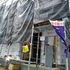 総社2丁目の建売の様子