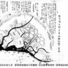 第七聯隊第一大隊西南戦記綴(5月)