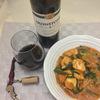 木曜日は酒屋の店舗で自炊です。 ワイン通販送料無料 赤ワインに合う料理