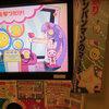 2014/12 東京ドームシティ