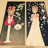 ☆ レトロなクリスマスカード ☆
