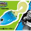 【釣りよか×ジャッカル】発売間近!コラボルアー3種「ボトラーグリンチ・ニチニチフロイジー・チリチリライザー」通販予約受付中!
