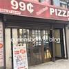 ローカル感丸出し!?ニューヨーカーが絶えず訪れる『99¢ピザ』