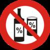 2019年タイの禁酒日について