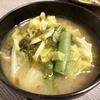 味噌汁作りを楽にするためにストックしている食材たち。