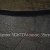 春の足音 VoigtlanderNOKTON(フォクトレンダーノクトン)classic 35mmF1.4の作例