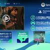 『PlayStation Music feat. Spotify』のカスタムサウンドトラック機能がワンランク上でした