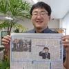「笑顔で学べる物理追求」として、中日新聞三重版に大きく取りあげていただきました