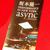 音楽という表現を追求し続けてきた坂本龍一のライブを映像化した『坂本龍一 PERFORMANCE IN NEW YORK:async』を観た