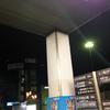 駅前エリアの防犯カメラ設置について