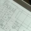 製3日目:久しぶりに製図板とにらめっこ
