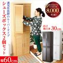 一人暮らしのインテリア家具【ファニチャーのブログ】 ベッド・ソファ通販