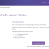 Getting Started with Java on Herokuをやってみました