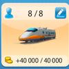 Megapolis コンテスト 「鉄道マラソンⅦ」 が始まっています!