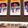 【#映画アイドル】SKE48があの時ナゴドライブを発表出来ていたら評価が変わった映画【少しネタバレあり】