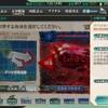 E5 平戸堀(その6)