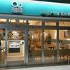 oj珈琲 食べ物屋cafe 琴似店 / 札幌市西区琴似2条3丁目 Dプランニングビル 1F