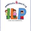 ILP「じりつ」生活プログラムの冊子ができました