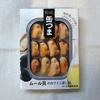 ムール貝の白ワイン蒸し缶詰が濃厚で美味しい【缶つま ムール貝の白ワイン蒸し風/K&K】