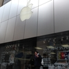 Apple Store 探訪記  (随時更新)