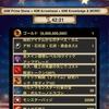 【新アイテム】クイック戦闘(プライム)研究パック(全ティア10)登場!ハイローラーでカジノやってみた GAME OF WAR ゲームオブウォー