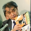 元朝日新聞記者の逆襲