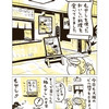ζ*'ヮ')ζ<うっうー!大阪第2ビル地下の「豚々亭」でお値段もお得な「豚もやし定食」を食べる