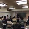宮島先生特別記念講演会を開催しました