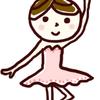 バレエ教室選び うちが経験した2箇所のバレエ教室まとめ(費用など)