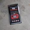 DIY インプレッサ[GVB]にカーボン調のナンバーフレームを取り付けた話