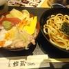 大手町【すし屋 銀蔵 大手町ファーストスクエア店】海鮮丼・うどんセット ¥880