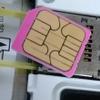 個人的なMVNO SIMの選定条件を一つ