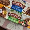 輸入菓子:ウィングエース:ハローレンロイヤルミント/グリーソンクッキーズ(ヘーゼルナッツ/クラシック