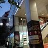 【歌舞伎町】祝・新装開店!日本酒と鯨料理の店『樽一』