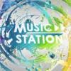 ミュージックステーション 2時間スペシャル