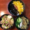 【ランチジャー弁当】豚すき煮とイタドリの煮物弁当