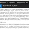 Bing Image Search API v7で画像をちょっと保存する方法