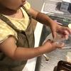 日々のキロク#2【育児】台所育児と意識・無意識の世界