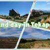 In New Zealand Part94 2nd day in Tekapo