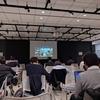 Cybozu Tech Conference 2016 に行ってきました #cybozutech