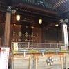 東京・湯島にある、受験生にオススメの学問の神様を祀るパワースポット「湯島天神」を参拝してみた!!~境内には、健康運にご利益がある「撫で牛」が!!~