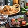 【オススメ5店】下北沢・代々木上原(東京)にある和食が人気のお店