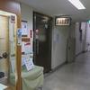 道議会食堂 / 札幌市中央区北2条西6丁目 北海道議会議事堂 B1F