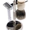 男の美容はまずは髭剃りから始めよう、清潔感を保ち肌を傷めない髭の剃り方