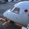 【搭乗記】復路もプロペラ機ですよ