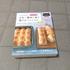料理苦手(嫌い)主婦でも作れた!「日本一簡単に家で焼けるパンレシピ」