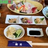 🚩外食日記(554)    宮崎ランチ  🆕 「網元」より、【青島御膳】‼️