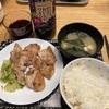 今日の食事2020.12.14