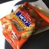 【メルボルン旅行】タイ航空の機内食!!